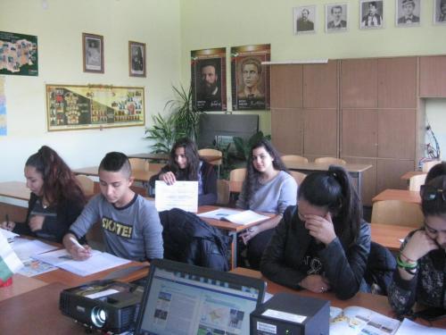 Галерия осн-2